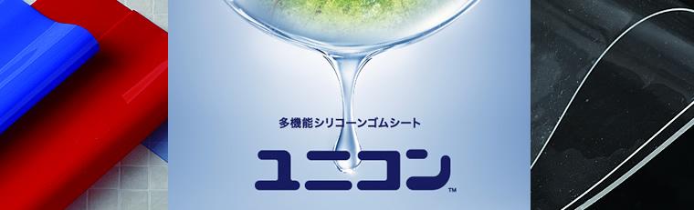 ipf japan 2017 (国際プラスチックフェア)